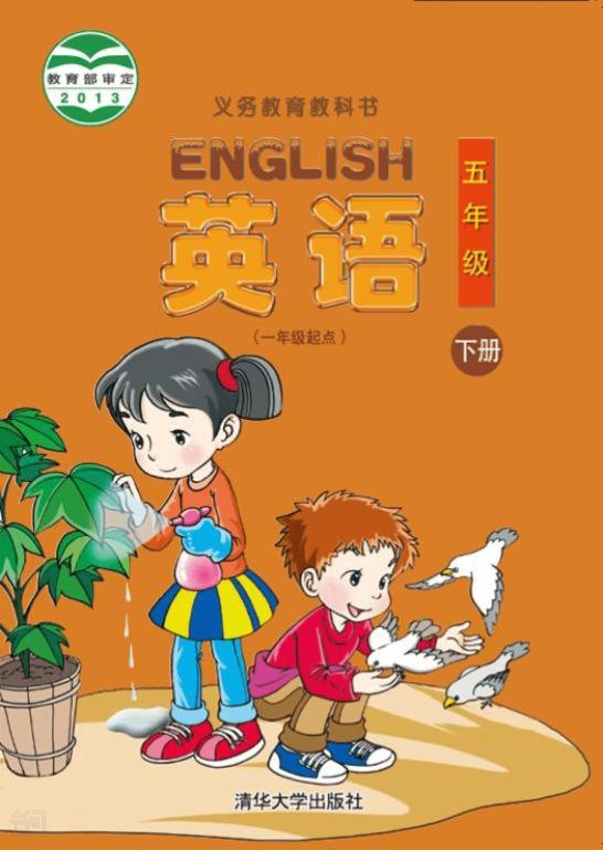 英語書封面手繪圖片