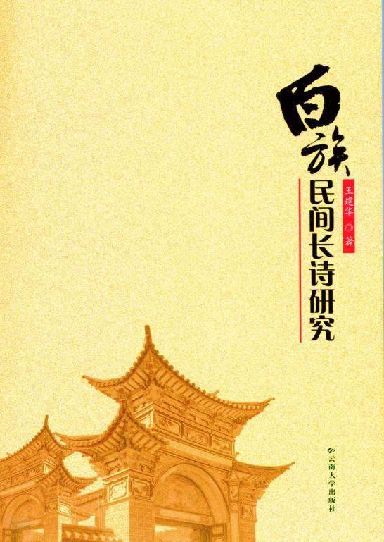 古诗封面页设计