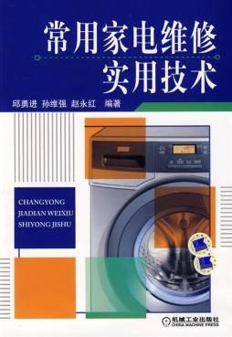 1.2 自动保温电饭锅的电路原理 3.1.3 电子保温电饭锅 3.1.