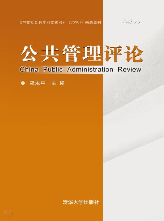 亚洲�9��yo.�in9.ly/)_犜犺犲犈狏狅犾狌狋犻狅状狅犳犕犪状犪犵犲犿犲状狋犛狔狊狋犲犿狊