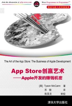 App Store创赢艺术