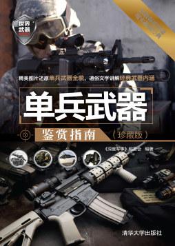 军事爱好者福利,9款经典手枪鉴赏