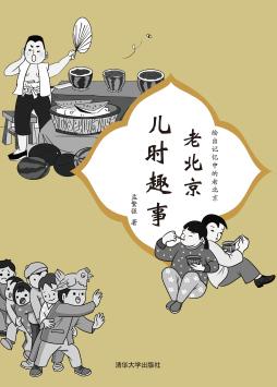 老北京最爱吃什么?——小碗干炸!炸酱面!