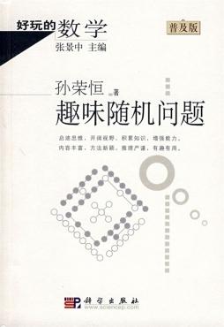 大学文科计算机教程(第三分册)计算机网络应用基础——新世纪计算机基础教育丛书|蔡翠平  编著|清华大学出版社