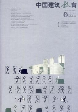 中国建筑教育. 第4册 |中国建筑工业出版社 编|中国建筑工业出版社
