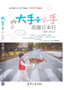 """樱花季,请到上野公园""""樱花祭"""""""