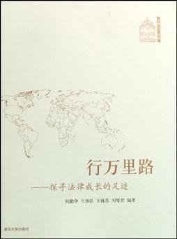 """中国第一个""""律师""""——邓析"""
