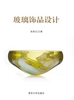 西方玻璃发展历史:玻璃的发现纯属偶然
