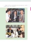 闪光的故事——清华大学第一附属医院心脏中心救治疑难危重心脏病患者纪实 吴清玉, 主编 清华大学出版社