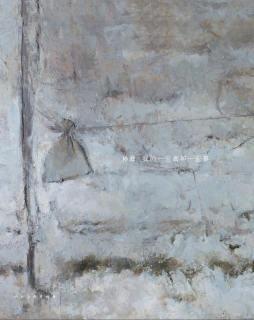 孙逊  我的一些画和一些事 孙逊著 人民美术出版社