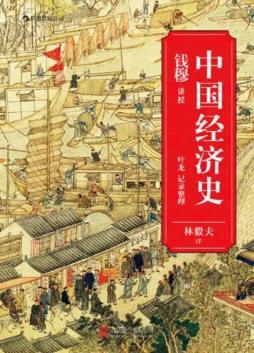 中国历史上最坏的朝代却贡献两个好制度