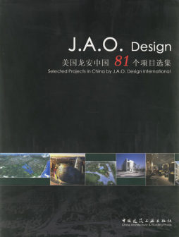 美国龙安中国81个项目选集