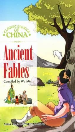 中国经典寓言故事: 英文  五洲传播出版社编 五洲传播出版社