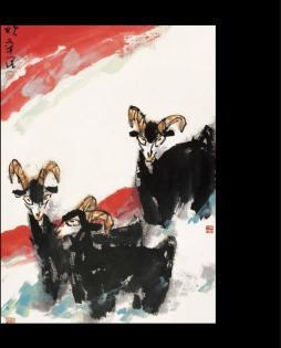 中国近现代名画家集·齐辛民 齐辛民绘 人民美术出版社