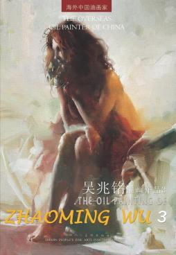 海外中国油画家吴兆铭油画作品3 吴兆铭 天津人民美术出版社