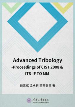 Advanced Tribology-Proceedings of CIST 2008 & ITS-IF TO MM 2008先进摩擦学——第五届中国摩擦学国际会议暨第一届IFTOMM摩擦学国际会议,北京2008 雒建斌、孟永钢、邵天敏等 清华大学出版社