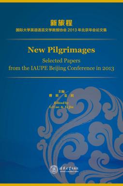 新旅程:国际大学英语语言文学教授协会2013年北京年会论文集 曹莉、金莉 清华大学出版社