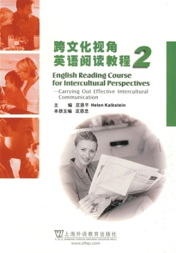 跨文化视角英语阅读教程2