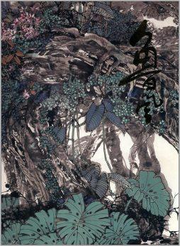 中国近现代名家画集·鲁风 鲁风 人民美术出版社