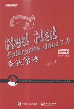 <em>Red</em> <em>Hat</em> <em>Enterprise</em> <em>Linux</em> 7.0<em>系统管理</em> 曹江华 电子工业出版社 曹江华 电子工业出版社