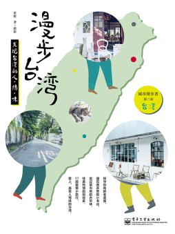 中山北路,时光荏苒里的台北记忆