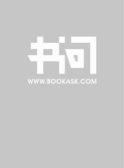 设计交互  山东美术出版社