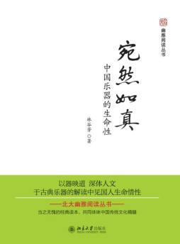 【深度】为什么谈中国文化,总是独缺音乐一环