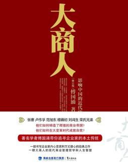 """外国人眼里的""""中国第一人物"""""""