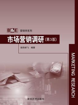 了解中华民族传统家具历史与特点
