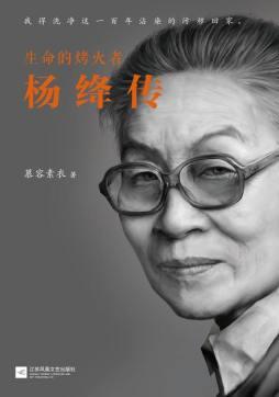 钱钟书&杨绛:这便是爱情最好的样子
