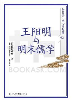 看历史 | 王阳明心学这么热,你能读懂多少?
