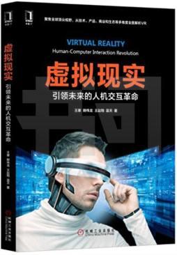 9本书帮你了解未来科技