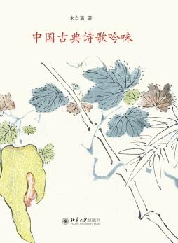 国民新女神诗词储备量2000首,古典诗词应该怎么学?