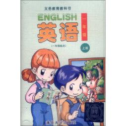 义务教育教科书 英语(一年级上册 一年级起点)(磁带)