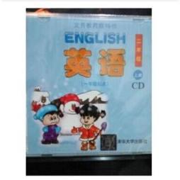 CD 清华小学英语 一年级起点 2二年级 上册 课本CD 教育部审定 义务教育教科书 清华大学出版社