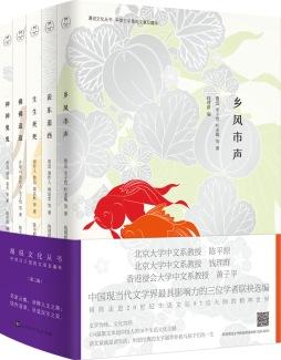 漫说文化名家经典-第二辑(全5册)