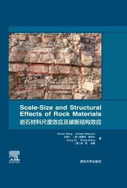 岩石材料尺度效应及破断结构效应=Scale-Size and Structural Effects of Rock Materials:英文 王树仁等著 清华大学出版社